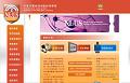 中華民國產物保險核保學會