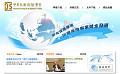 中華民國保險學會