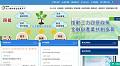 財團法人保險事業發展中心